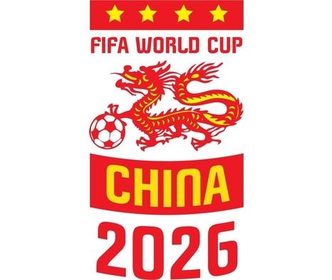 2026-fifa-world-cup_china-1