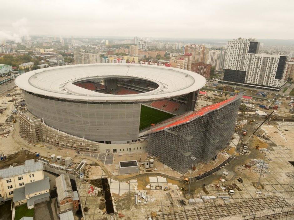 Ekaterimburg Arena, novidade da Rússia na Copa 2018
